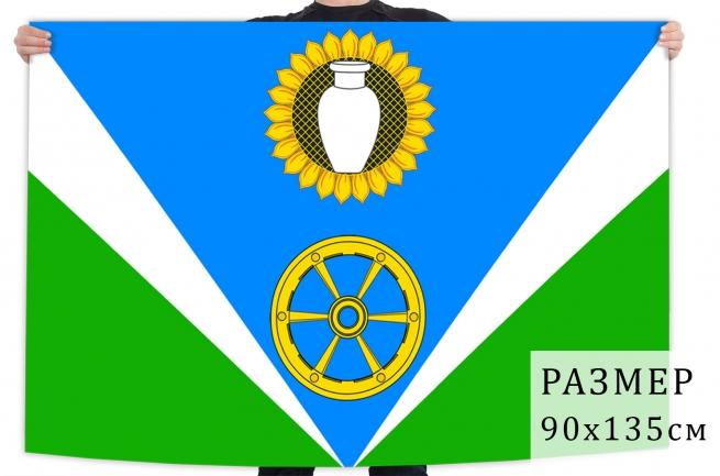 Флаг Белой Глины