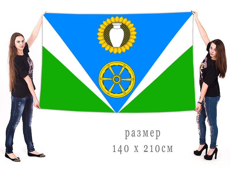 Большой флаг Белой Глины