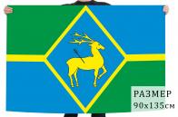 Флаг Белокалитвинского района
