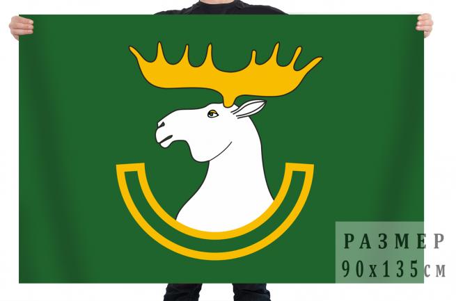 Флаг Белокатайского района Республики Башкортостан