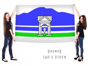 Большой флаг Белокурихи