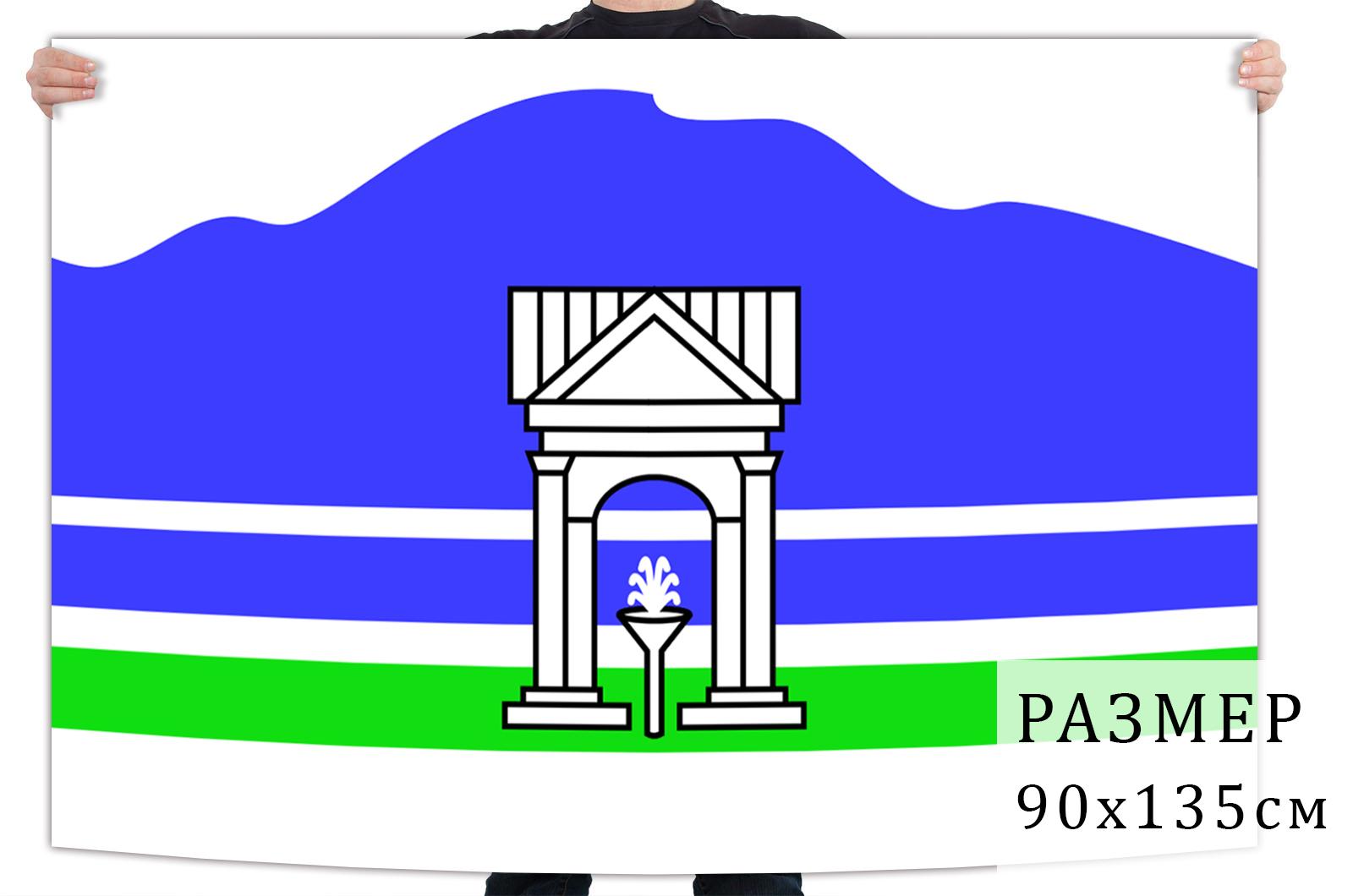 Флаг Белокурихи