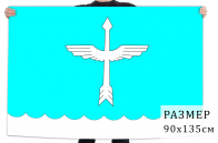 Флаг Белоозерского