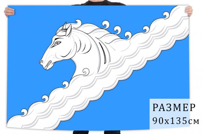 Флаг Белореченского района