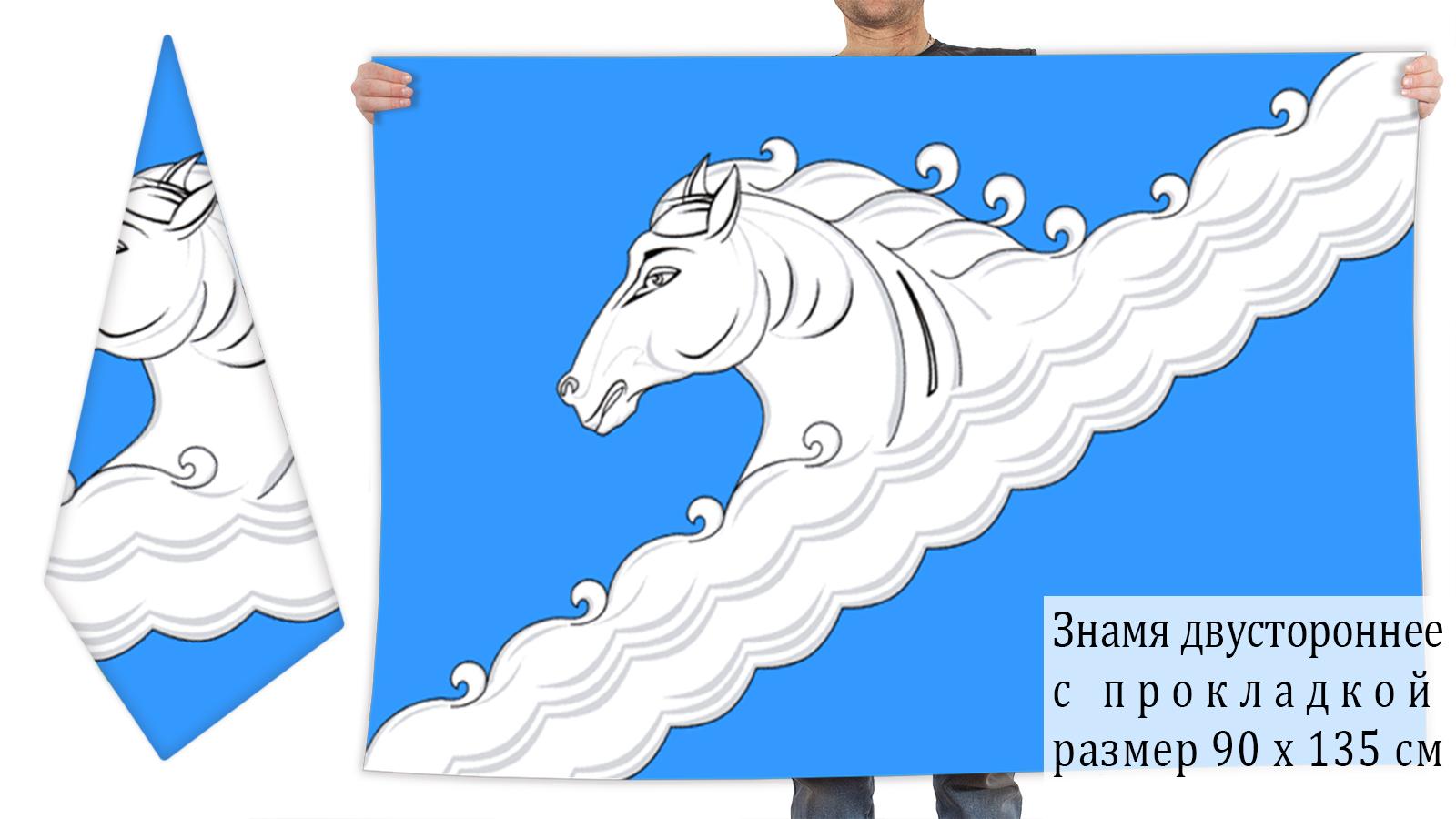 Двусторонний флаг Белореченского района