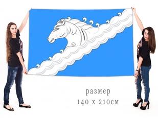 Большой флаг Белореченского района