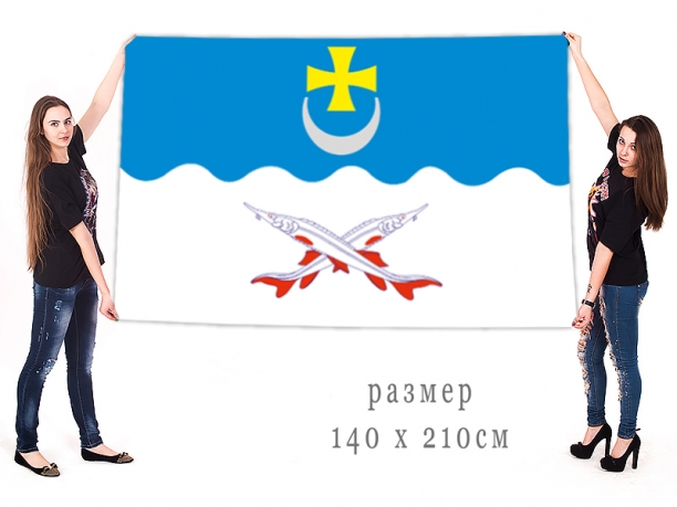 Флаг Белозерского муниципального района