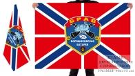 Флаг береговых ракетно-артиллерийских войск «Ворошиловская батарея»