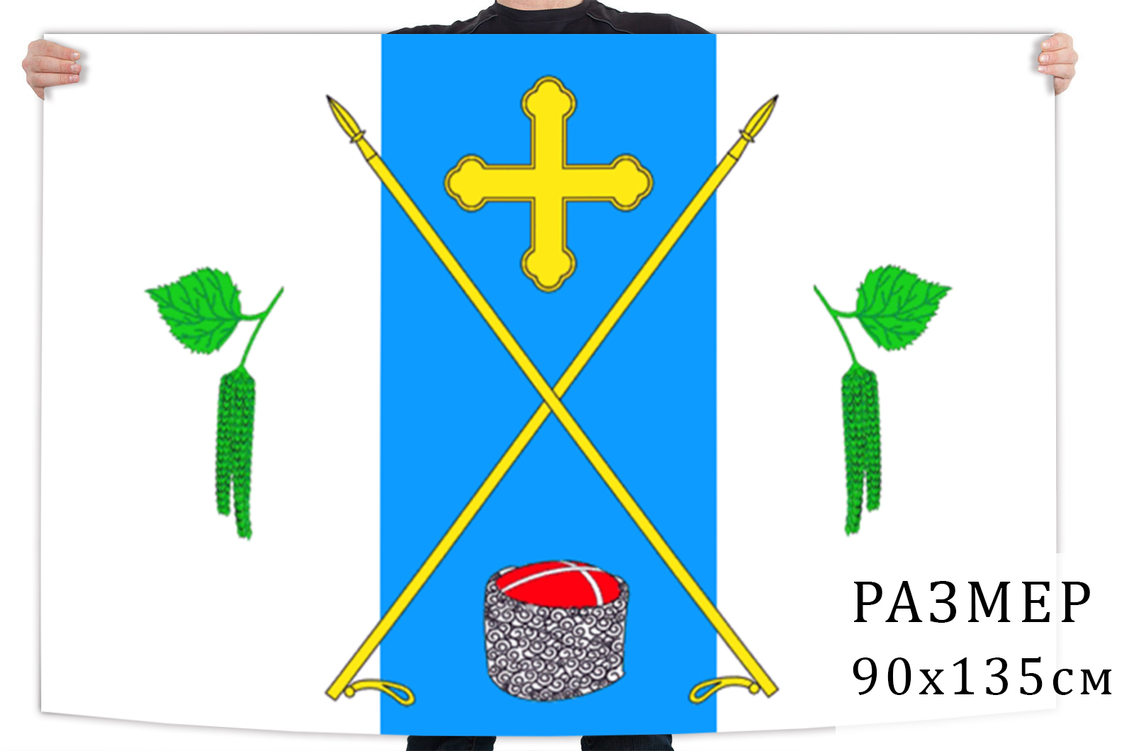 Флаг Березовки