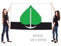 Флаг Березовского городского округа Кемеровской области