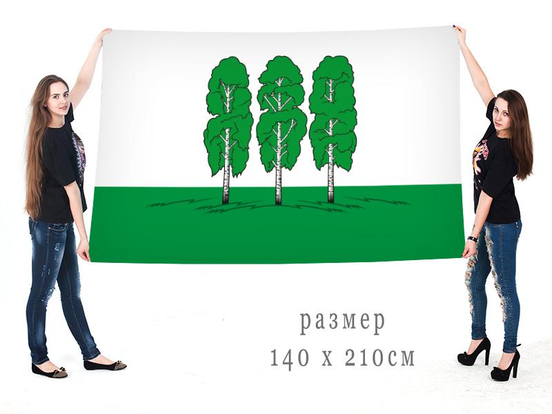 Большой флаг Березовского района (ХМАО - Югра)