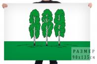 Флаг Березовского района (ХМАО - Югра)