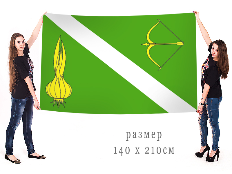 Большой флаг Бессоновского района Пензенской области