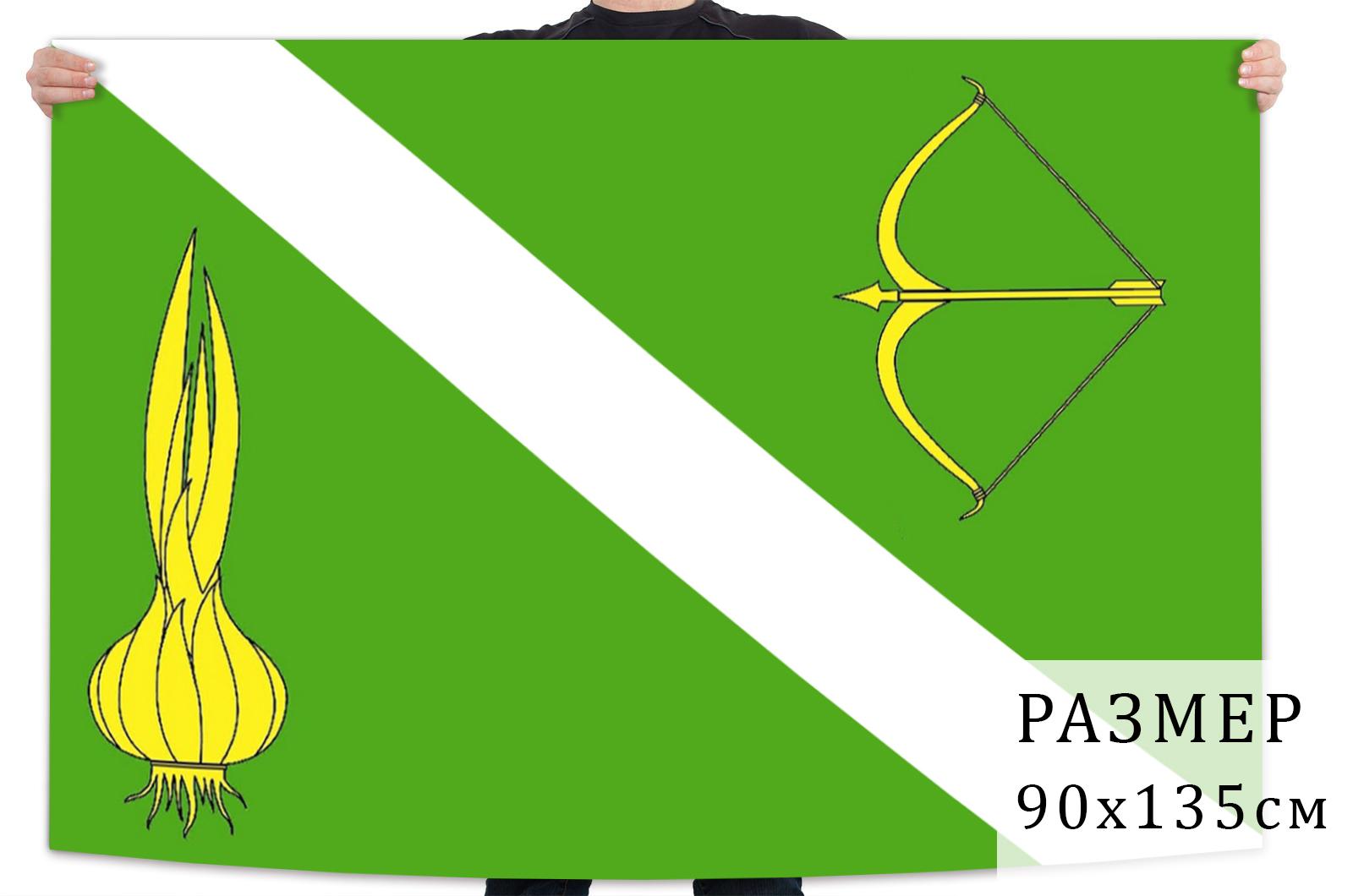Флаг Бессоновского района Пензенской области