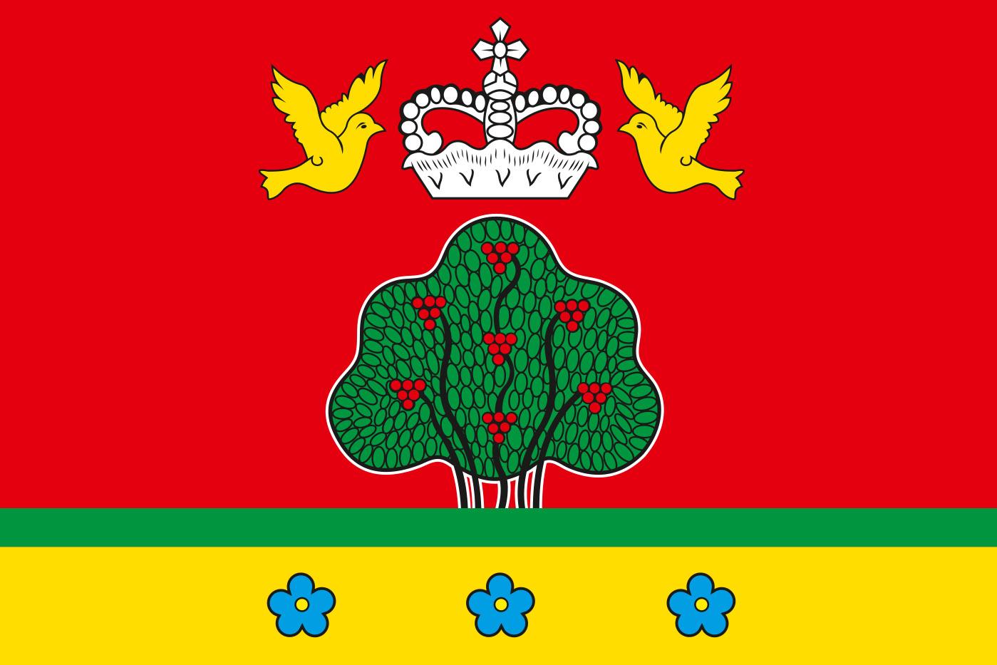 Флаг Бежецкого района