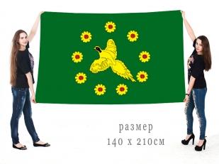 Большой флаг Бикинского муниципального района