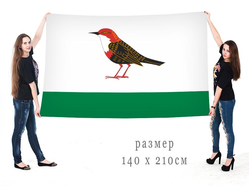 Флаг город Бирск, Республика Башкортостан