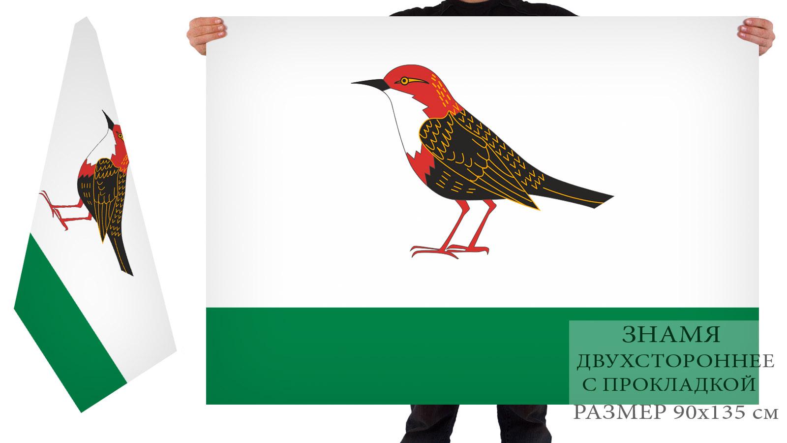 Заказать флаг города Бирск