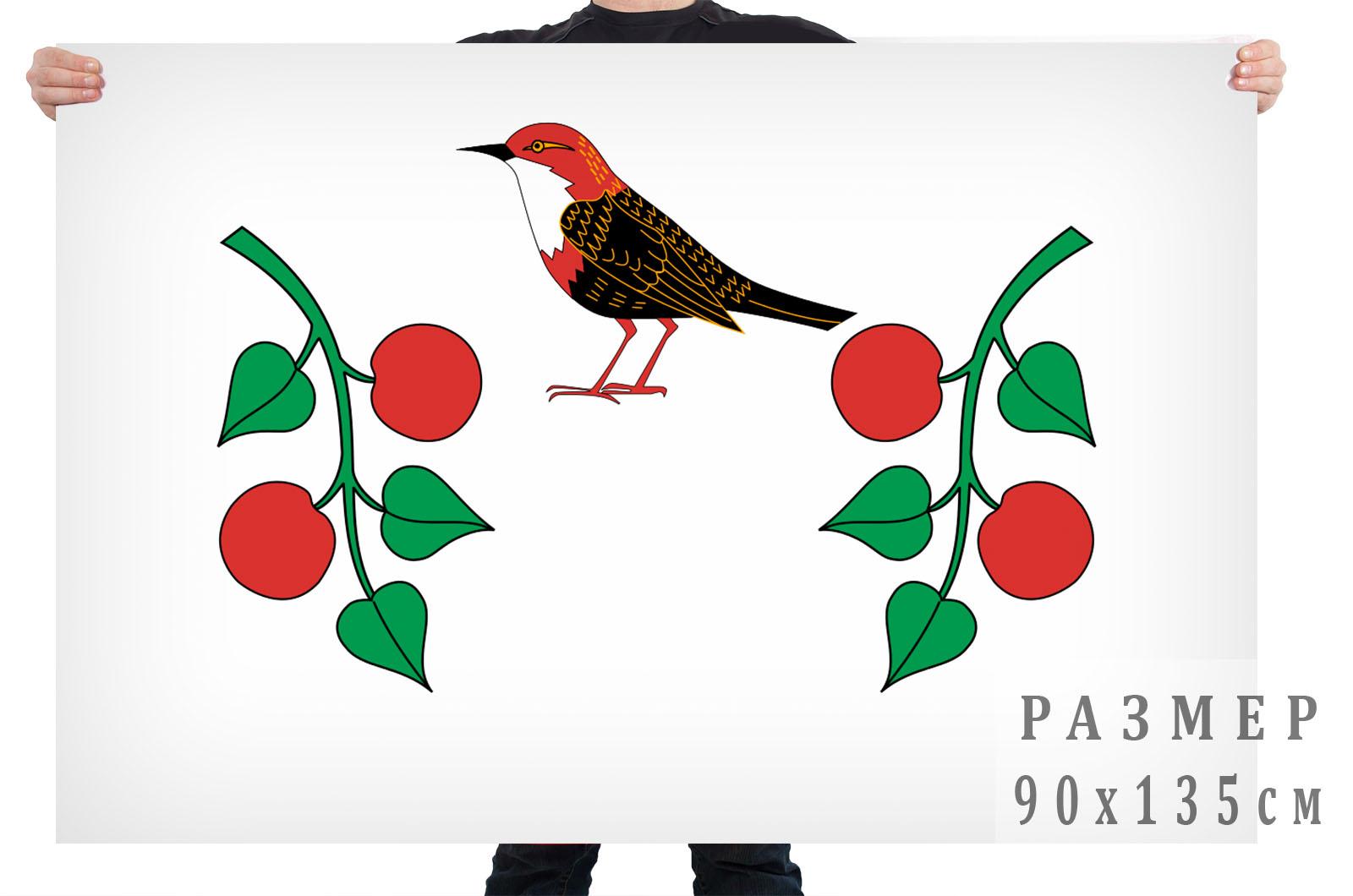 Флаг Бирского района Республики Башкортостан