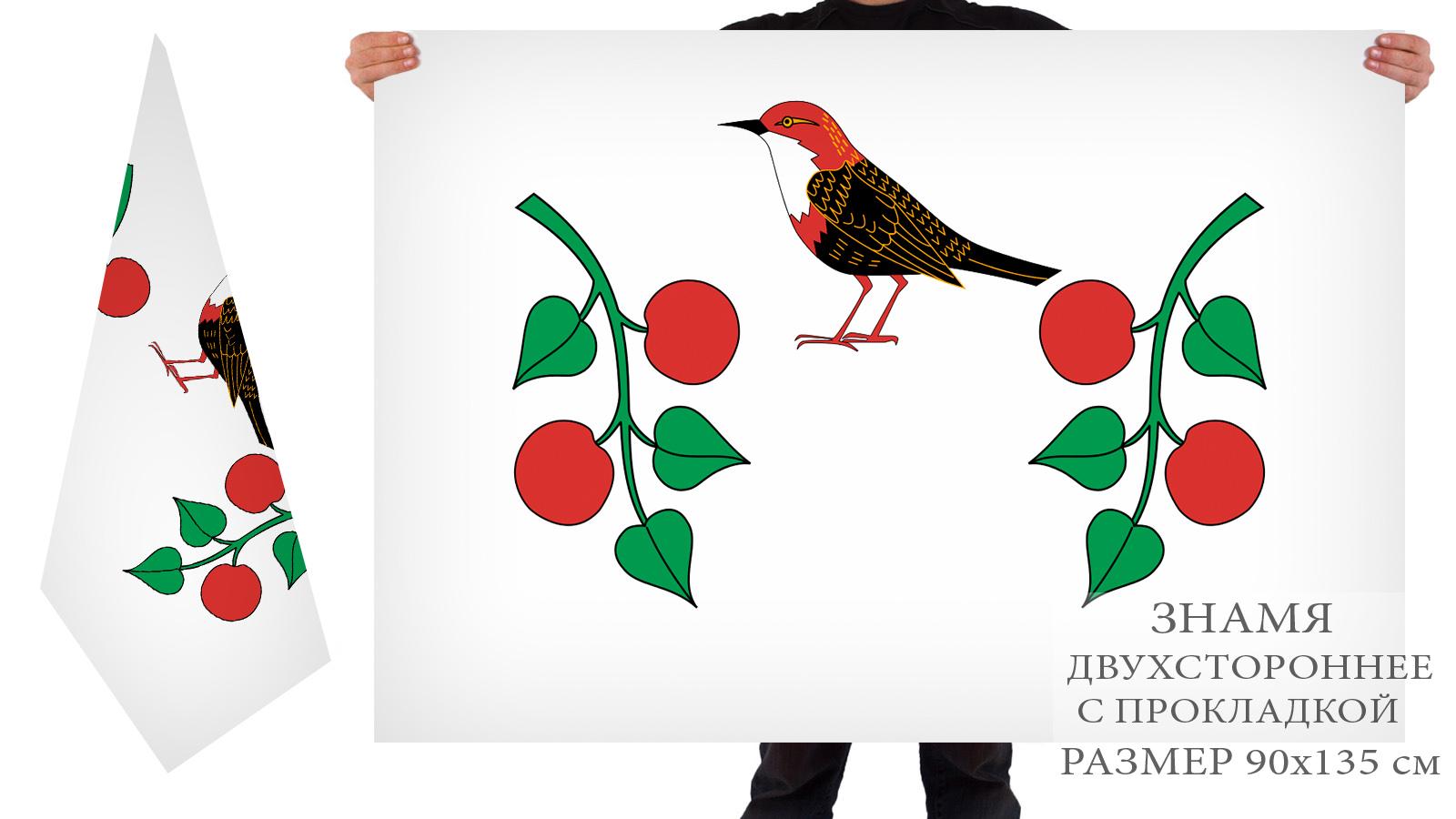 Заказать флаг Бирского района, Башкортостан