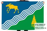 Флаг Бисертского городского округа