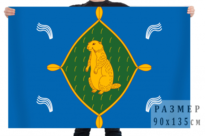 Флаг Бижбулякского района Республики Башкортостан