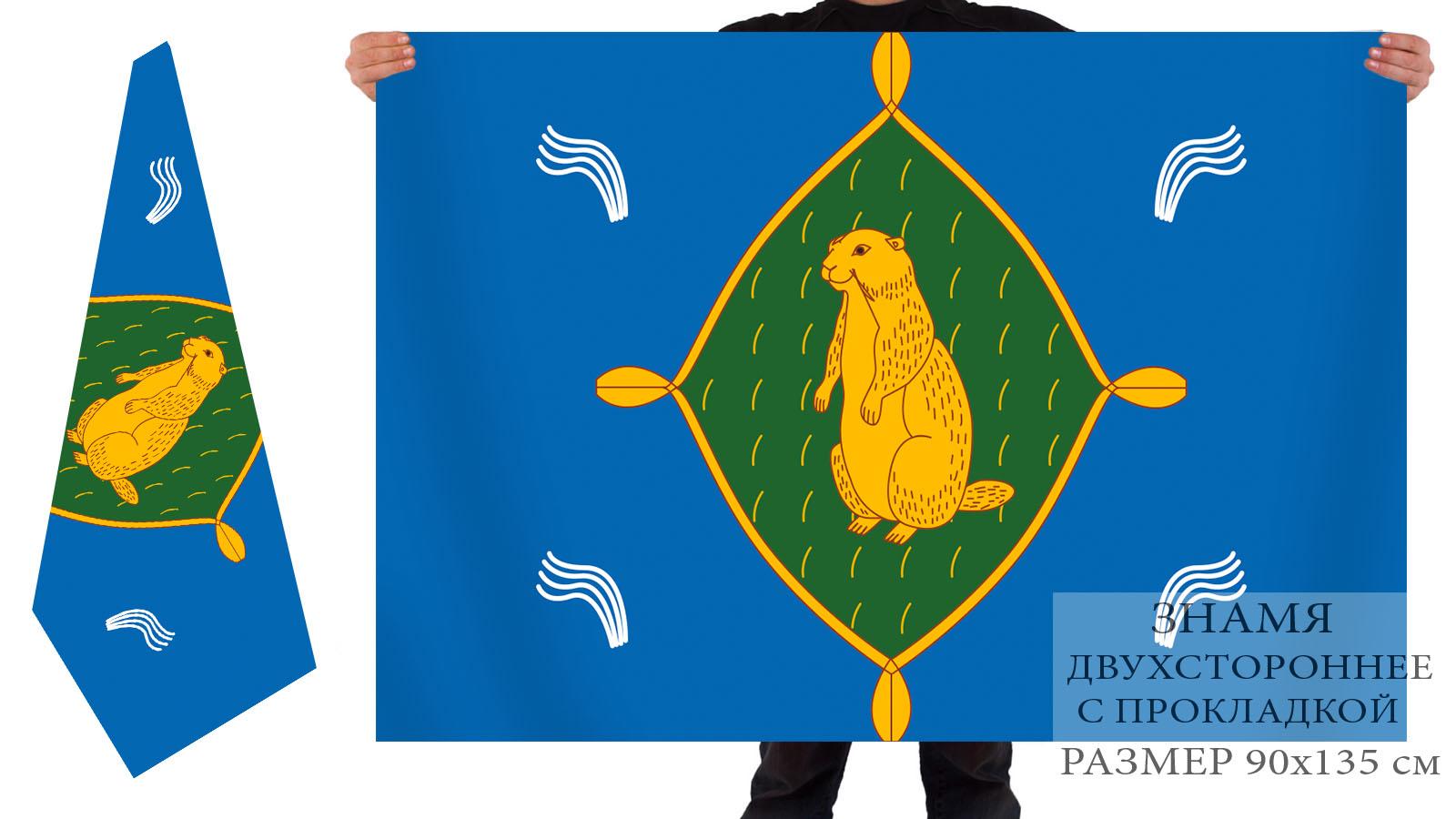 Заказать флаг Бижбулякского района, Башкортостан