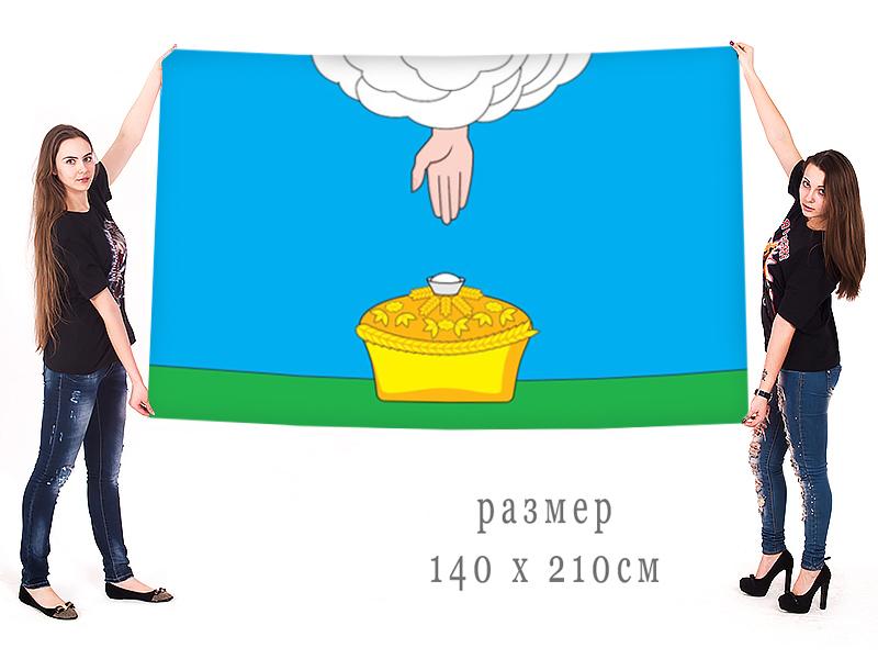 Большой флаг Благодарненского муниципального района