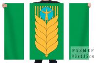 Флаг Благоварского района Республики Башкортостан
