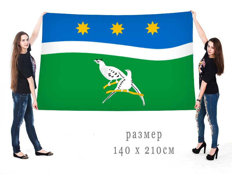 Большой флаг Благовещенского района