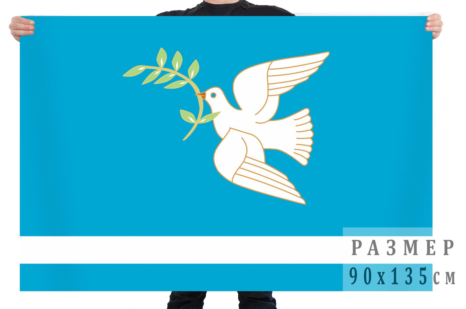 Флаг Благовещенского района Республики Башкортостан