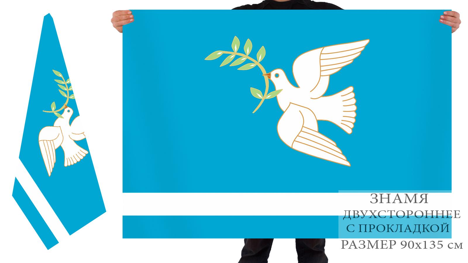Заказать флаг Благовещенского района, Башкортостан