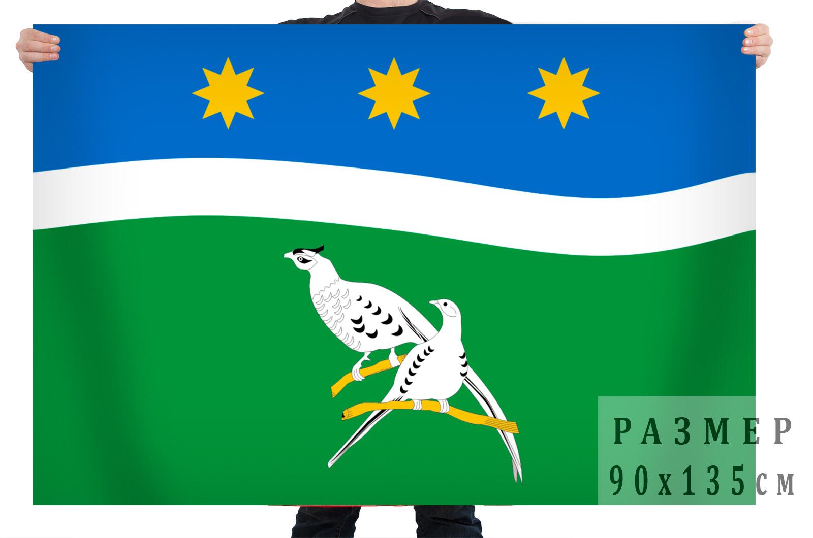 Флаг Благовещенского района