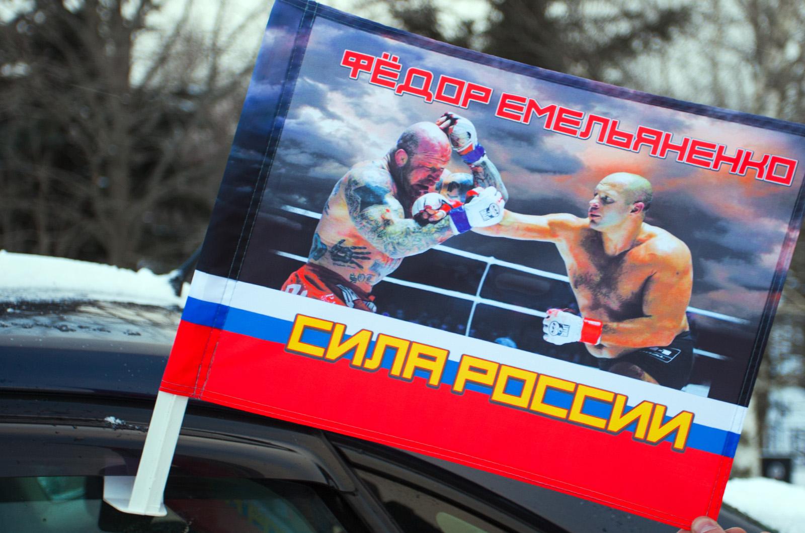 "Флаг ""Боец Фёдор Емельяненко"""