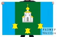 Флаг Богородского района Нижегородской области