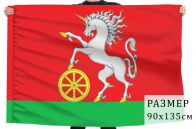 Флаг Боготола