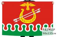 Флаг Боготольского района Красноярского края