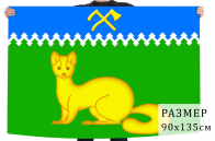 Флаг Богучанского района Красноярского края