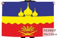 Флаг Боковского района
