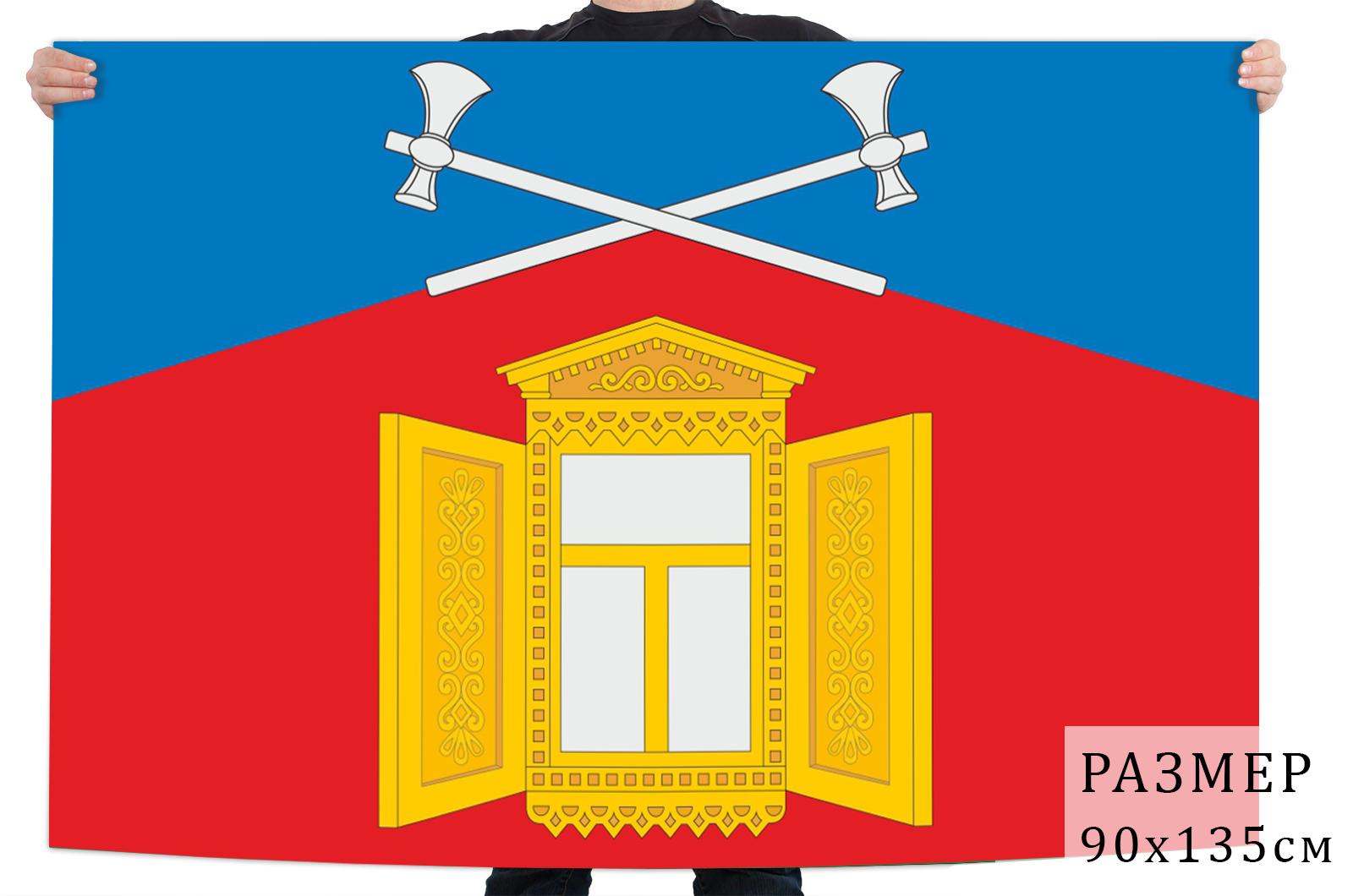 Флаг Большепоселкового сельского поселения