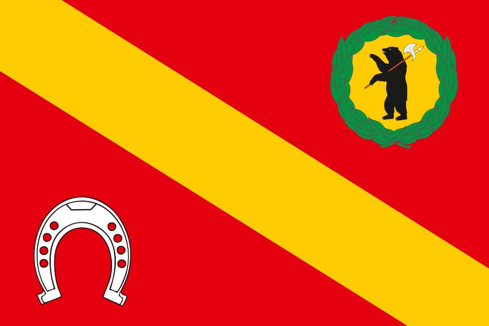Флаг Большесельского района