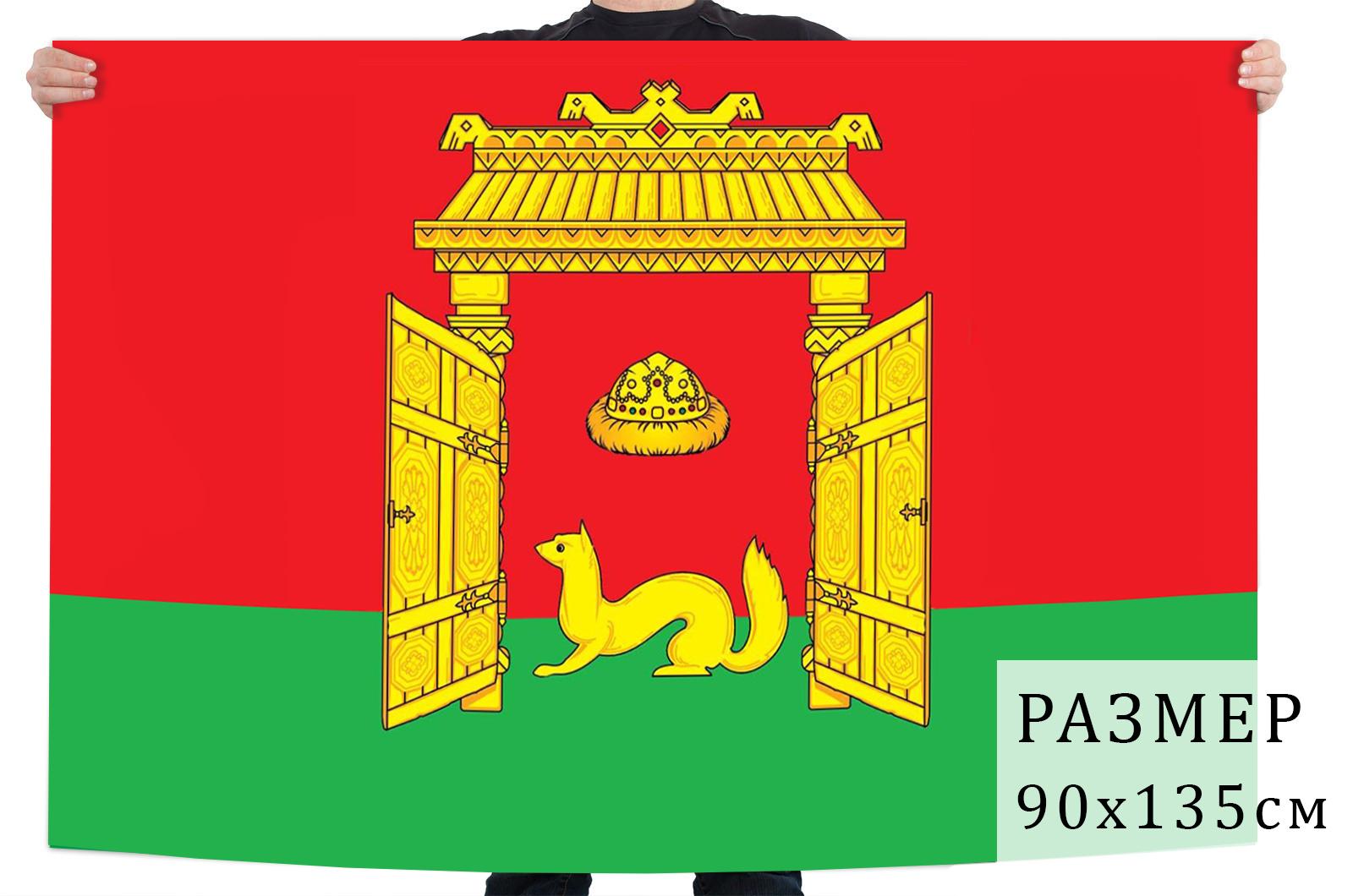 Флаг Больших Дворов