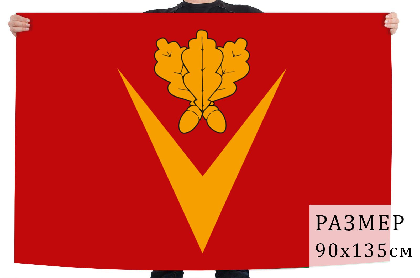 Флаг Борисоглебска