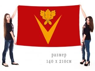 Большой флаг Борисоглебска