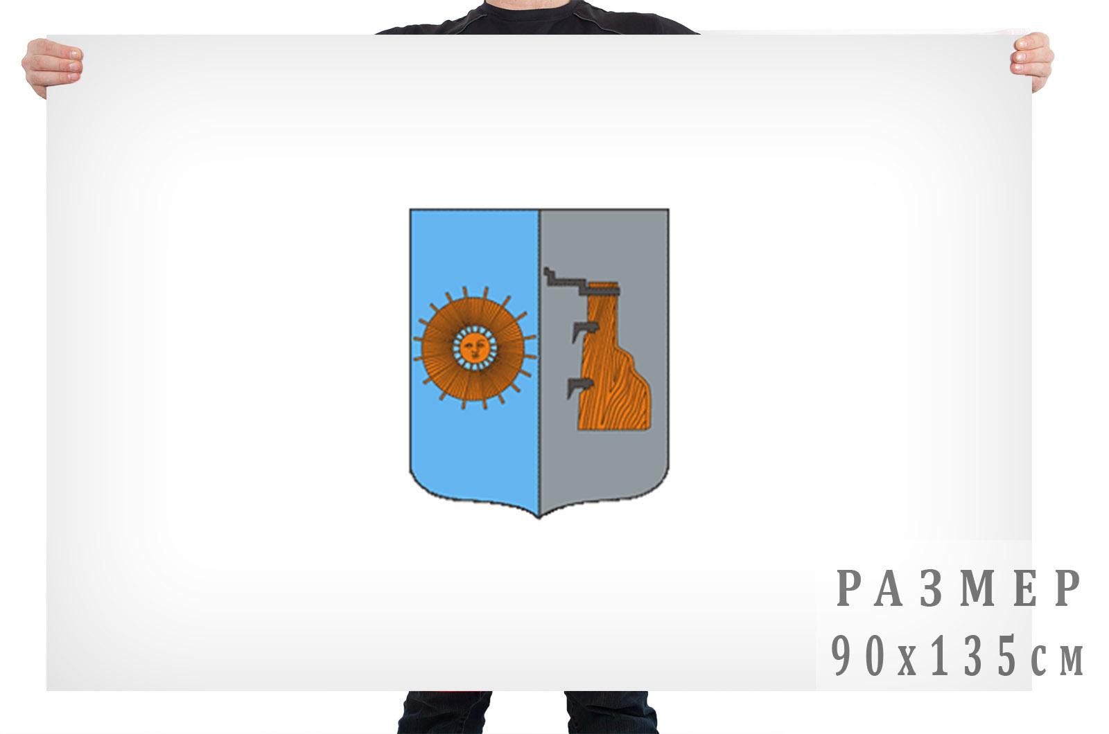 Флаг Боровичского муниципального района