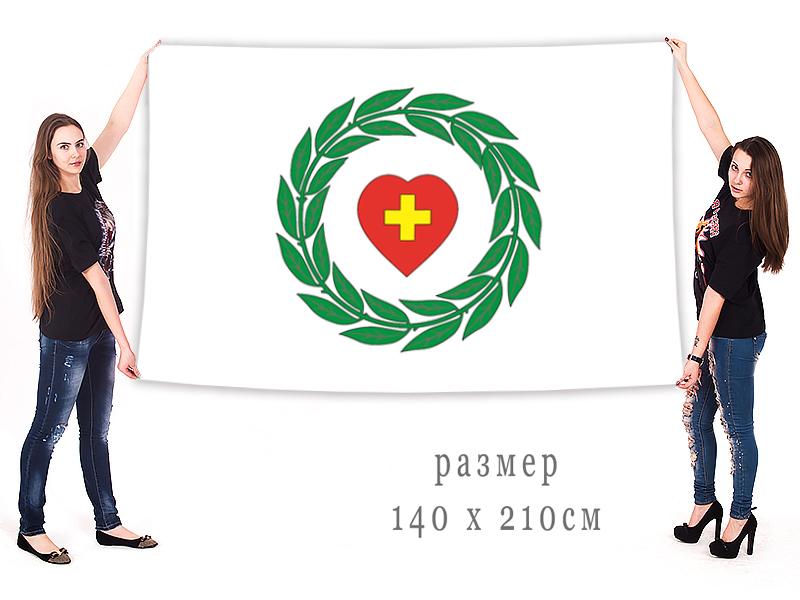 Большой флаг Боровска