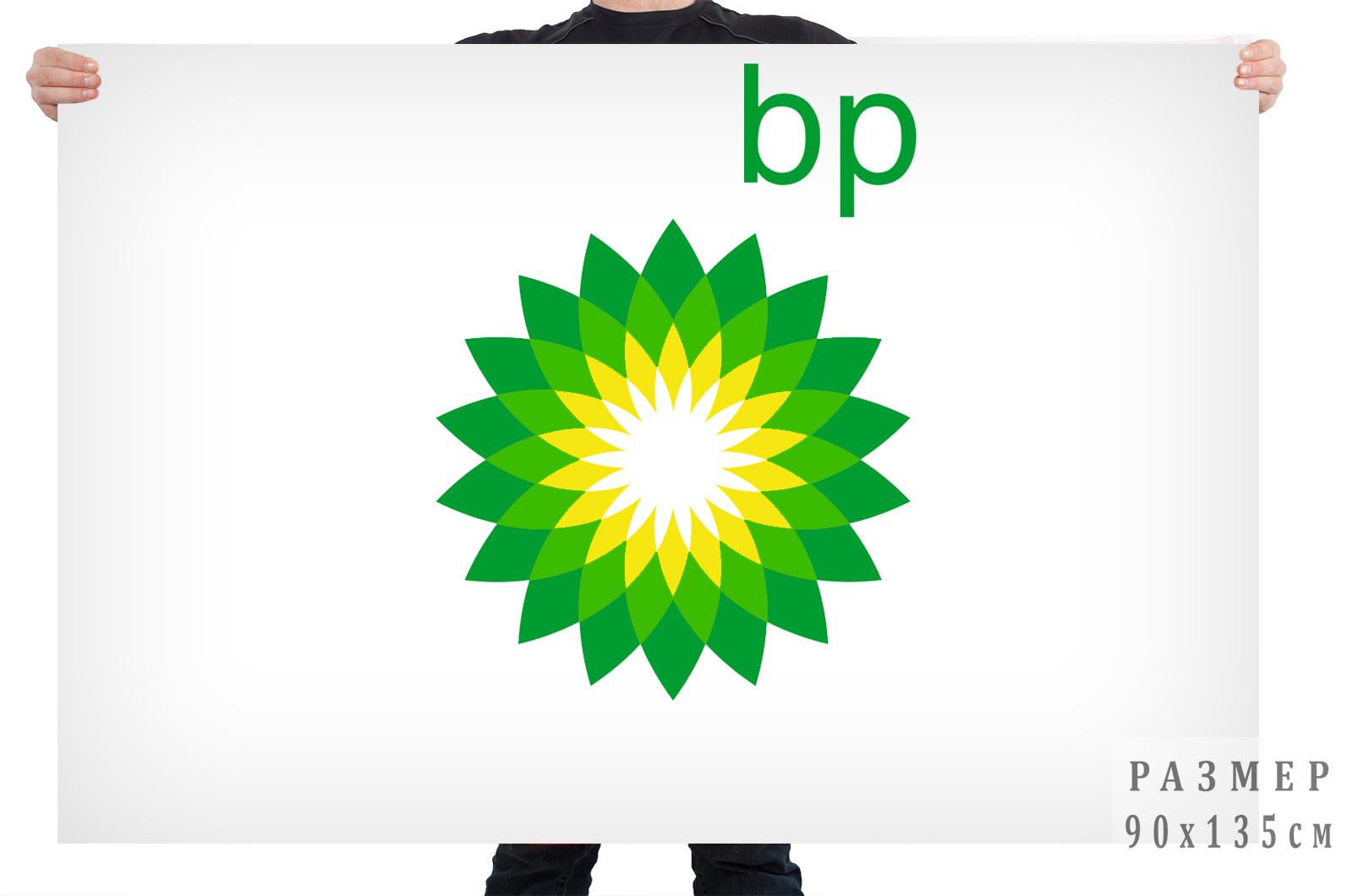 Флаг BP