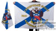 Флаг БПК «Вице-Адмирал Кулаков»