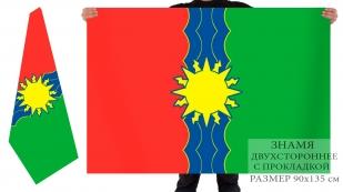 Двусторонний флаг Братска