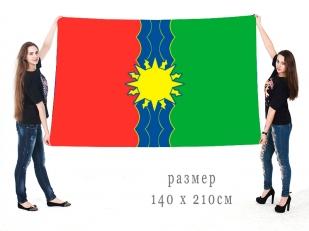 Большой флаг Братска
